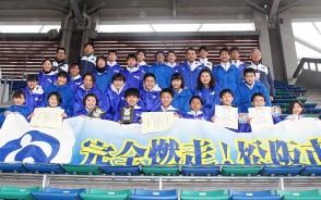 200217美し国駅伝・松阪