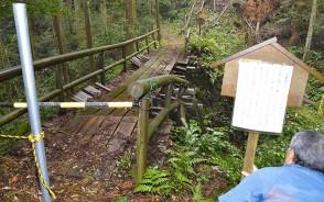 200302馬鹿曲橋