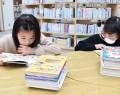 200305図書館貸し出し1日だけ増加