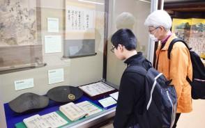 200317歴民で紀州藩の企画展