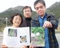 200327川俣まち協が食の小冊子作る