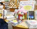 スタッフがお勧めの本を数冊セットにして貸し出している=嬉野町の嬉野図書館で