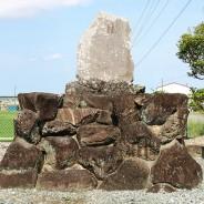 200623大阿坂の碑