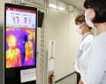 200611明和町役場入り口に検温システム