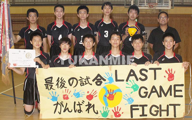 200728中学バレー優勝嬉野