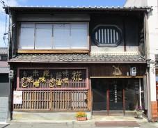 200718糀屋太郎兵衛商店 外観