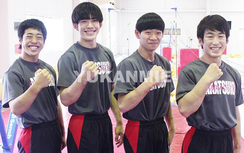 200722松阪勢4人が体操上位独占