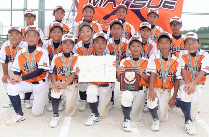 200817小学生ソフト集合松江