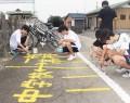 200805松商生が櫛田駅で線引き
