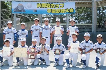 200819揥水が二見カップ優勝