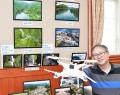200811井坂さんドローン写真展