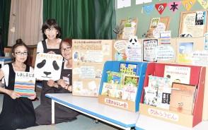 200915中西・三雲お話会が本を寄贈
