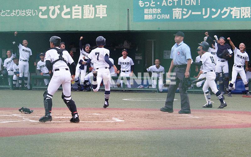 200923高校野球1面-三重喜び