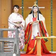 200923斎王の伝承式