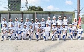 200901学童軟式野球‗優勝‗揥水集合
