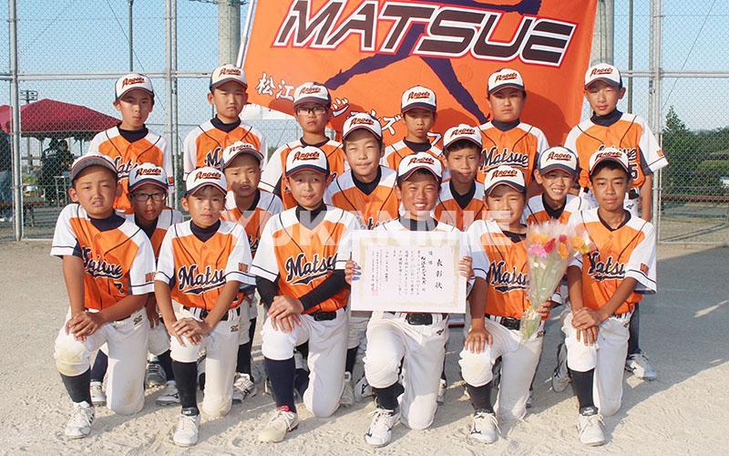 200924クローバー杯ソフト松江集合