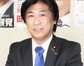 200916田村氏‗191123