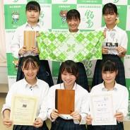 200915飯南高に特別賞