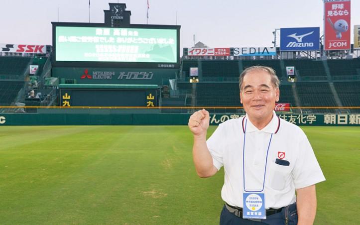 200926高野連の柴原さん勇退