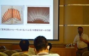 200917イブニング講座