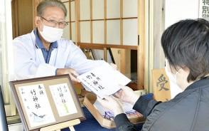 201028竹神社が人気