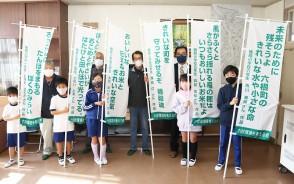 201121六根町の環境保全のぼり