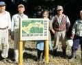 201110阿坂城に城内マップ