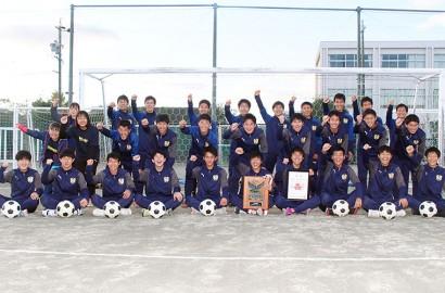 201111松工サッカー部に敢闘賞