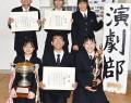 201110三重高演劇部に県知事賞