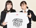 大会Tシャツを手に笑顔の優勝した野田さん(左)と古山さん=外五曲町の夕刊三重新聞社で