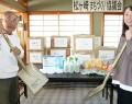 201202松ヶ崎まち協「地域内共助」