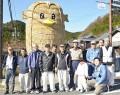201207仁柿住民が巨大アマビエ作る