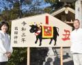 201224花岡神社の巨大絵馬