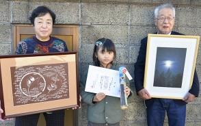 201217竹めい舎の入選者