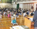 201223冬休み前集会