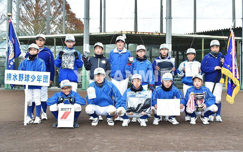 201222揥水優勝集合写真