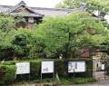 201212-小津安二郎青春館と歴史民俗資料館200709