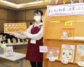 210124勢和図書館で食の本59冊