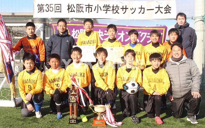 210112市小学サッカー優勝‗花岡
