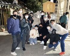 210104山室山FC、徒歩で神宮参拝