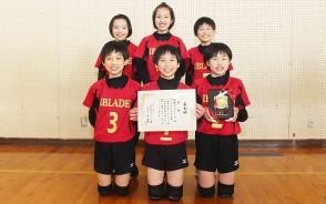 210118小学バレー松阪支部予選1位Iブレイド