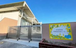 210329多気郡児童発達センター