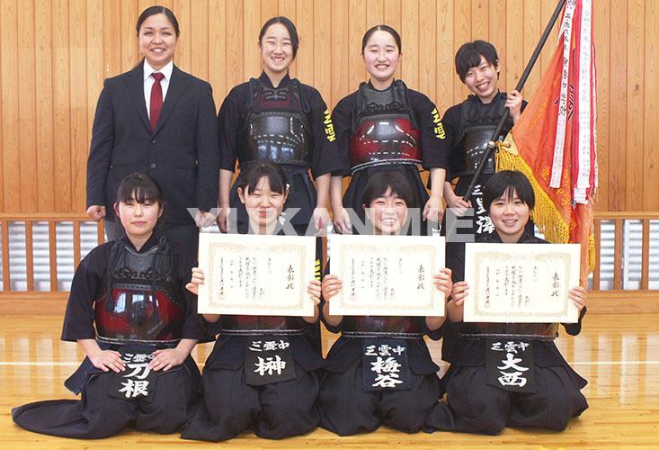 210322剣道で三雲中女子が県優勝