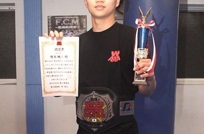 210302キックボクシングで橋本君が日本統一王者に