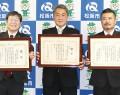 210406松阪漁協採貝部会が受賞