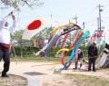 210501猟師公園のこいのぼり・大漁旗