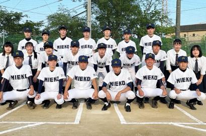 210612軟式野球で県優勝した三重高