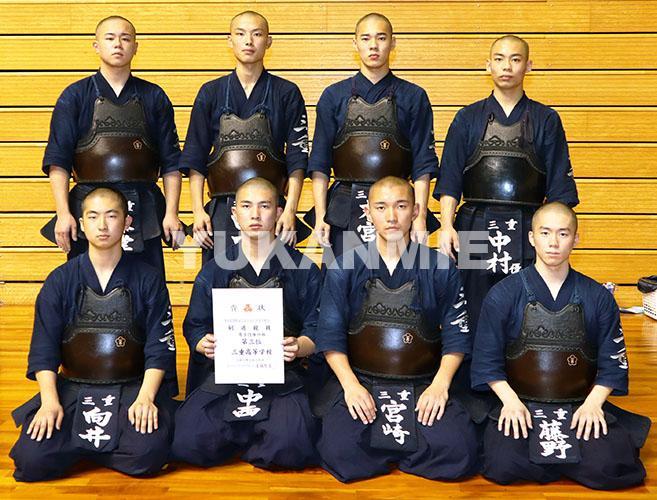 210624三重剣道・集合
