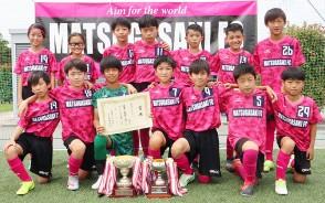 210608少年サッカー1位松ケ崎