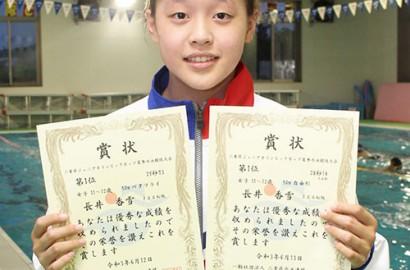 210714水泳で3冠のJSS長井さん